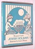 Jewish Holidays, Margery Cuyler, 003039936X