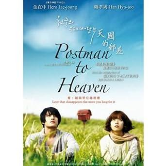 a little bit of heaven english subtitles