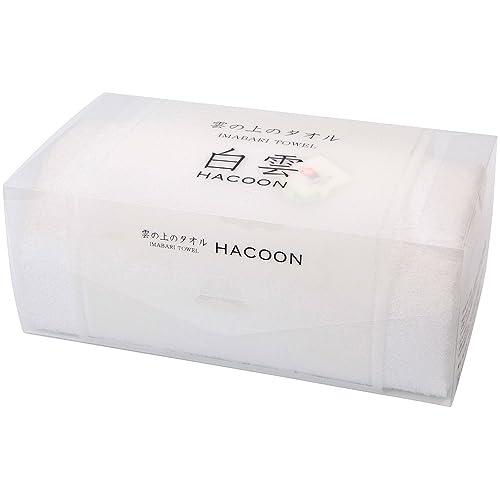 森商事 白雲(HACOON) バスタオル 箱入れギフト