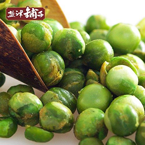 - Yan Jin Pu Zi Fried Green Peas (Original, 25 pack)