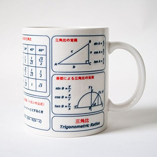 Omoi Zakka Shop Japanese Trigonometry Mug by Omoi Zakka Shop