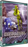 Ghost In The Shell : Stand Alone Complex, vol.1