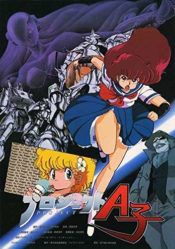 Project A-Ko POSTER Movie (1986) Style A 11 x 17 Inches - 28cm x 44cm (Denica Fairman)(Hirofumi Banba)(Toni Barry)(Jay Benedict)(Julia - Toni Ko
