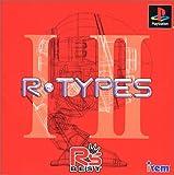 R-Types (R's Best) [Japan Import]