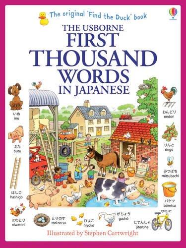 1000 words japanese - 1