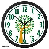 Imoerjia Art Wall Clock Wall Table Green Tree Garden Children's Solid Wood Living Room Bedroom Creative Mute Quartz Clock, 10-Inch (25.5 cm) in Diameter, Black Plastic Box