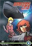 SUBMARINE SUPER99 Vol.1 [DVD]