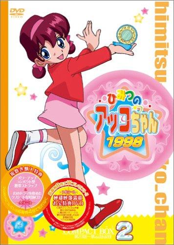 ひみつのアッコちゃん 第三期(1998)コンパクトBOX2 [DVD] B000A1EFMS