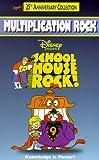 Schoolhouse Rock! - Multiplication Rock [VHS]