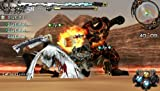 Lord of Arcana Slayer Edition (PSP) [UK IMPORT]