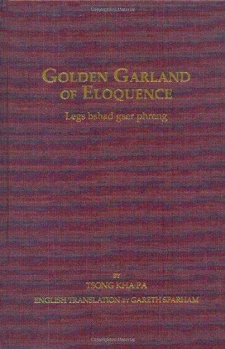 Golden Garland of Eloquence - Vol. 1 ebook