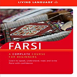 Farsi (Unabridged)
