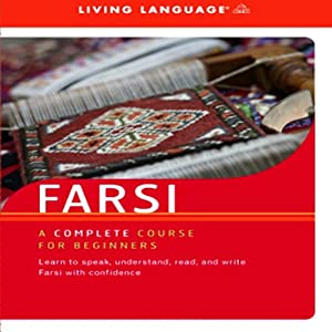 Farsi (Unabridged) Audiobook