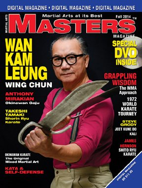 2014 Fall Issue of Martial Arts Masters Magazine Dvd/cd Collector's Set