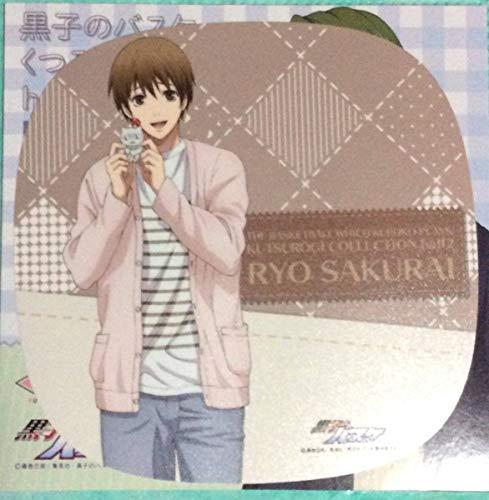 黒子のバスケ くつろぎコレクション half2 -BOX B- ぬいぐるみといっしょ 桜井 良の商品画像