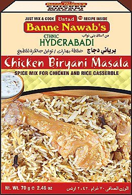 Banne Nawab's Chicken Biryani ()