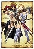 Queen's Blade Ruro no Senshi Vol.6 [Blu-ray]