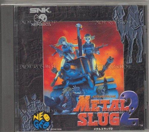 メタルスラッグ2 NG 【NEOGEO】