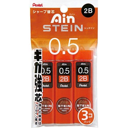 Pentel Ain Stein Mechanical Pencil Lead, 0.5mm 2B, 40 Leads x 3 Pack (XC2752B-3P) ()