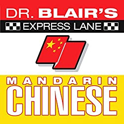 Dr. Blair's Express Lane Chinese
