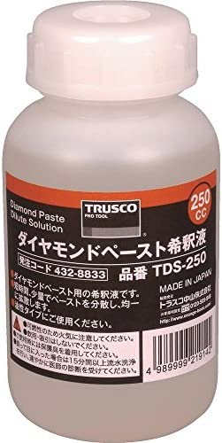 TRUSCO(トラスコ) ダイヤモンドペースト希釈液 250CC TDS-250