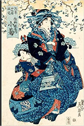 This idea Genuine woodprint painting of geishas opinion you