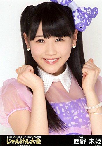 買取】AKB48 公式生写真 第6回 じゃんけん大会2015 ランダム