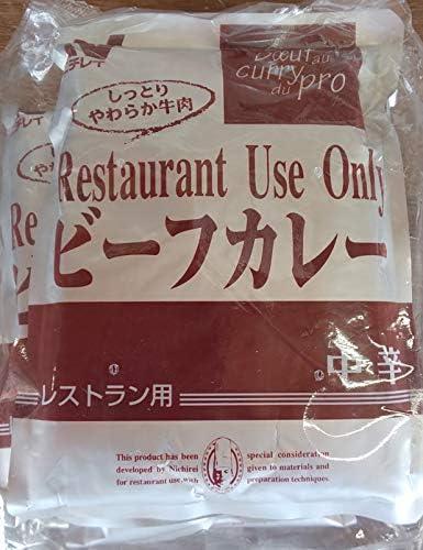 絶品 レストラン用 ビーフカレー ( 甘口 ) 200g×60P 業務用 レトルト カレーソース 激安 RU