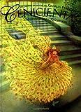 img - for Cenicienta (Cinderella) book / textbook / text book