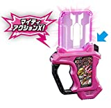 Kamen Rider Ex-Aid DX Mighty Action X Gashat