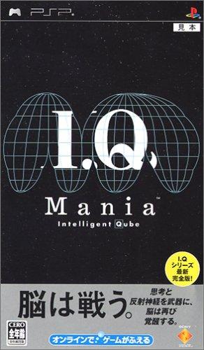 I.Q. Mania [Japan Import]