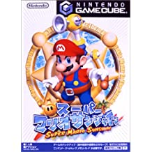 Super Mario Sunshine [Japan Import]