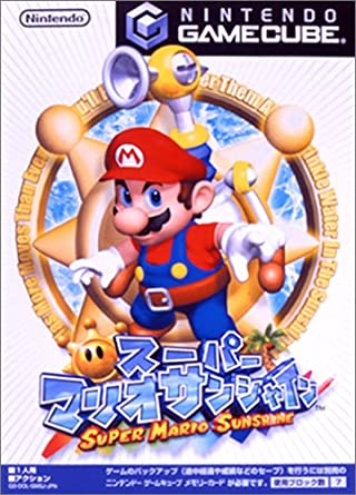 Super Mario Sunshine Jp Import Amazonde Games