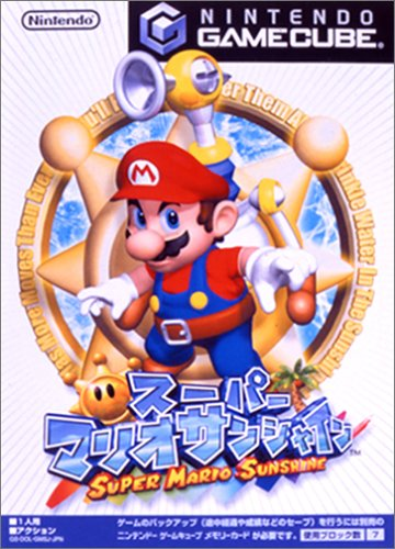 Super Mario Sunshine [Japan Import]