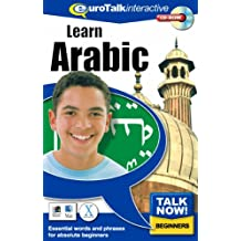 Talk Now! Arabic Egyptian