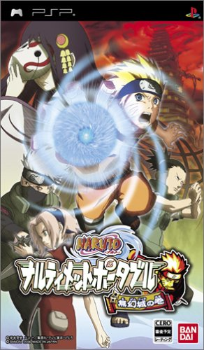 Amazon.com: Naruto: Narutimett Portable [Japan Import ...