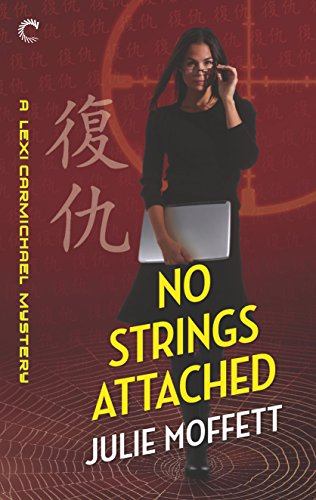 (No Strings Attached (A Lexi Carmichael Mystery))