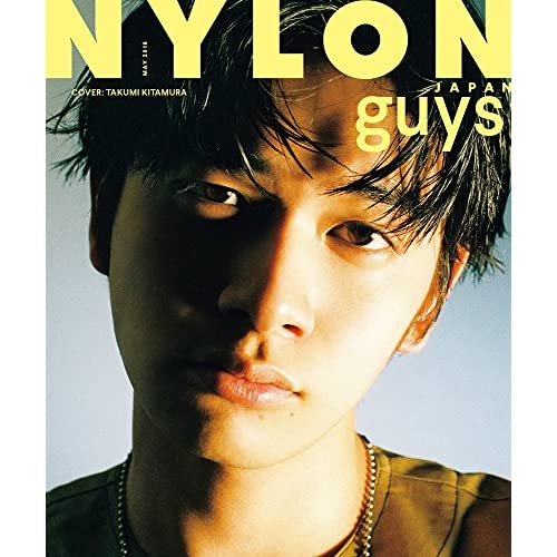 NYLON JAPAN guys 2018年5月号 表紙画像