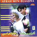 Afrah Men Blaadna %28Folk Oriental Weddi