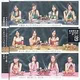 Onna, Kanashii, Otona / Inshoha Renoir no Youni / Hito Shirezu Mune wo Kanaderu Yoru no Aki