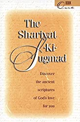 The Shariyat-Ki-Sugmad Book I: Discover the Ancient Scriptures of God's Love For You