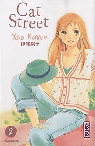 Cat Street, tome 2 par Yoko Kamio