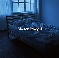 Maison book girl / river[DVD付初回限定盤]の商品画像
