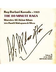 Vol 5 - Signature Series (Rag Darbari Kanada)