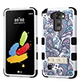 LG G Stylo 2 LS775 / K520 / K540 / L81AL / L82VL Case, Kaleidio [Natural TUFF] 3-Piece Impact Hybrid Heavy Duty Gel Cover w/ Kickstand [Includes a Overbrawn Prying Tool] [Blue & Purple Paisley]