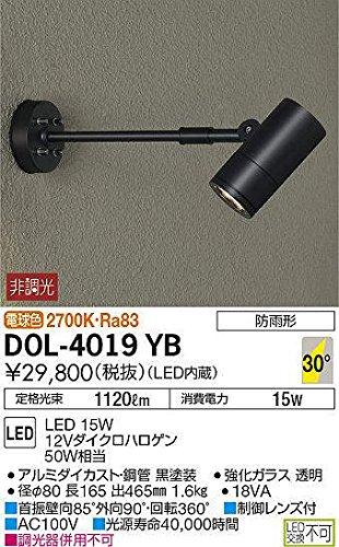 大光電機(DAIKO) LEDアウトドアスポット (LED内蔵) LED 16W 電球色 2700K DOL-4019YB B008KXLINW 11617