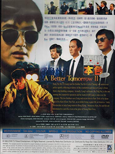 A Better Tomorrow II (Ying Hung Boon Sik II)