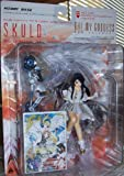 AH! MY GODDESS SKULD ACTION-FIGURE Pt.3 WHITE & GOLD by Ah! My Goddess