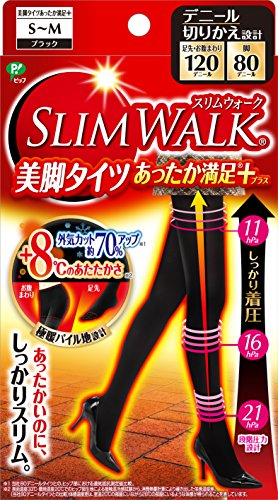 SLIM WALK Legs tights satisfaction plus( BLACK / S-M size ) 2016 NEW!! From JAPAN by SlimWalk