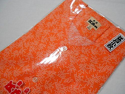 子供鯉口シャツ【江戸一】【江戸小紋】【オレンジ祭り】【3号】【在庫限り】